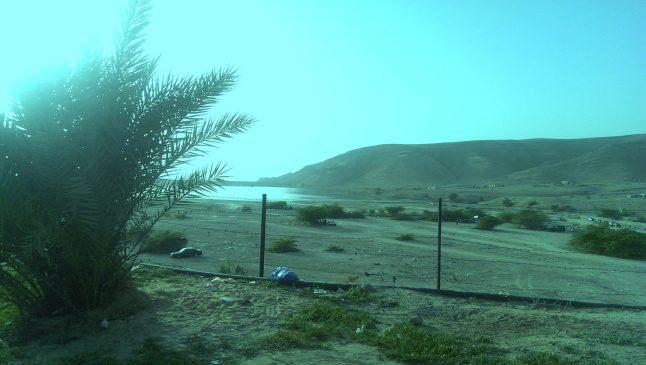 The wadi park.jpg